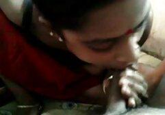बीडीएसएम सेक्स वीडियो मेरी देसी सेक्सी वीडियो मूवी कीमत भाग 2 के साथ खेल